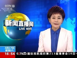CCTV中文国际