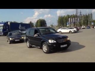Mercedes Benz Тюмень 08.09.2018
