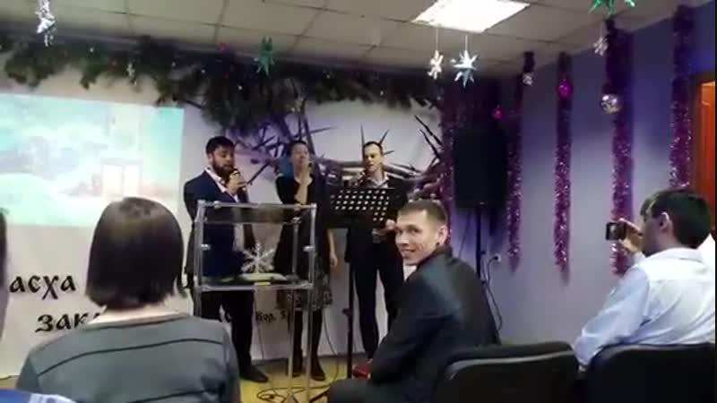 Поклонись ЦАРЮ ЦАРЕЙ!