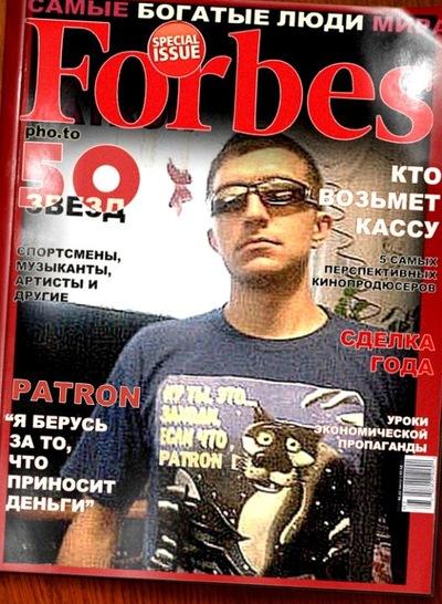 Denis Patron, 11 ноября 1983, Витебск, id217451020