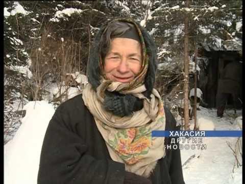 Отшельница Агафья Лыкова собирается встретить Рождество на своей заимке » Freewka.com - Смотреть онлайн в хорощем качестве