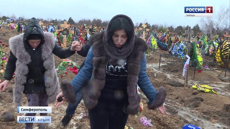 Симферопольское кладбище превратилось в болото