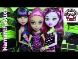 MONSTER HIGH CREEPATERIA COLLECTION CLEO HOWLEEN DRACULAURA DOLL REVIEW VIDEO!!!