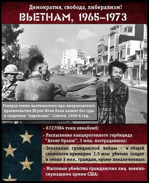 """Борьба за """"демократию"""" по-американски J_CdWTvdd8E"""