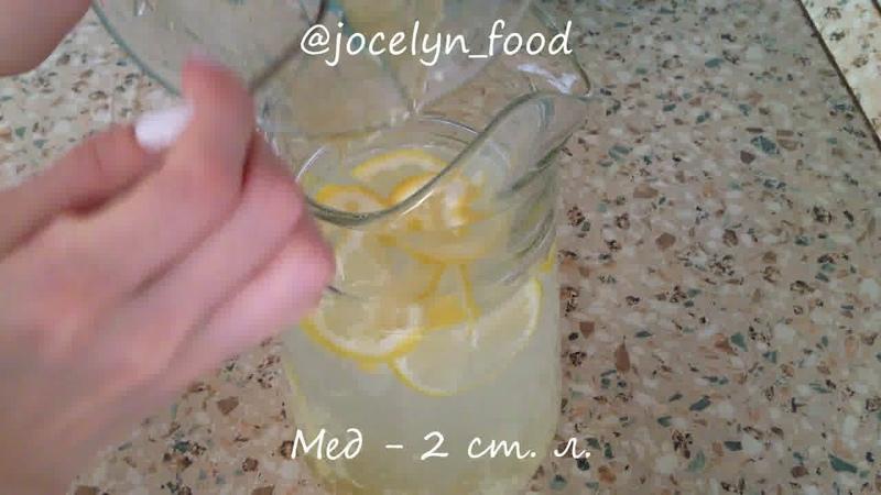Блюда для перекуса Имбирный лимонад