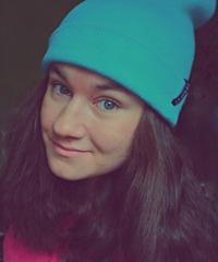 Валерия Емельянова
