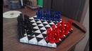 Треугольные Шахматы или Шахматы на троих Как в это играть
