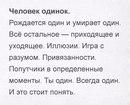 Илья Валерьевич фото #43