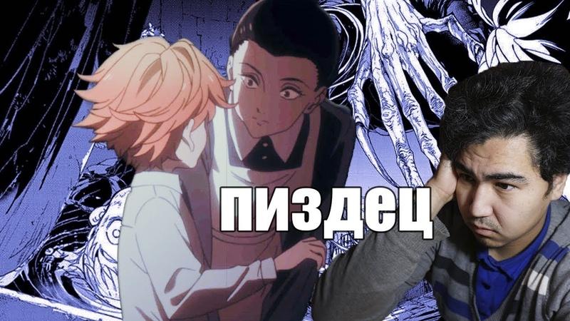 Потенциал   манги и аниме Обещанный Неверленд в 2019 году. обзор