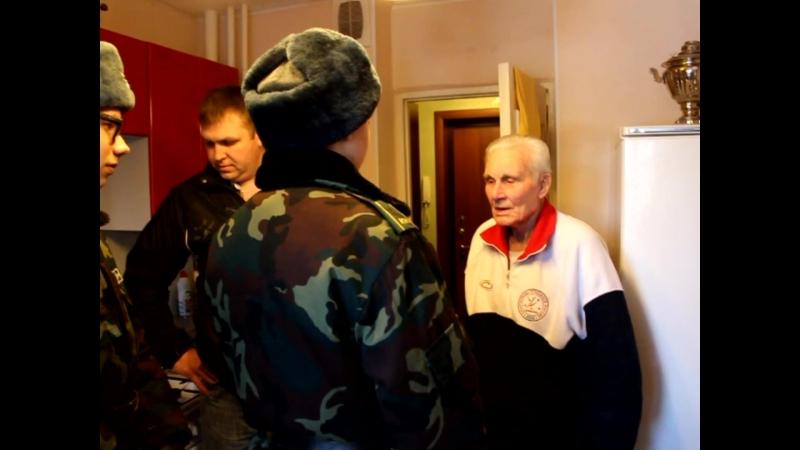Поздравление ветеранов С Днем Защитника Отечества.