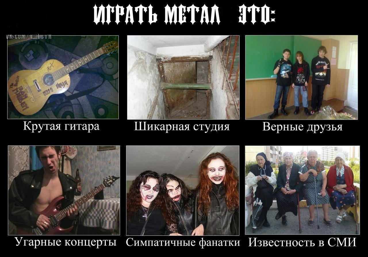 Хардкор по русски смотреть бесплатно 16 фотография
