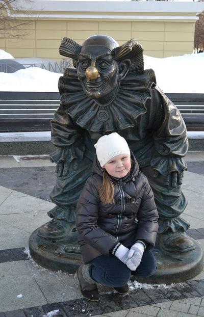 Елизавета Мухина, 28 января , Архангельск, id133419573