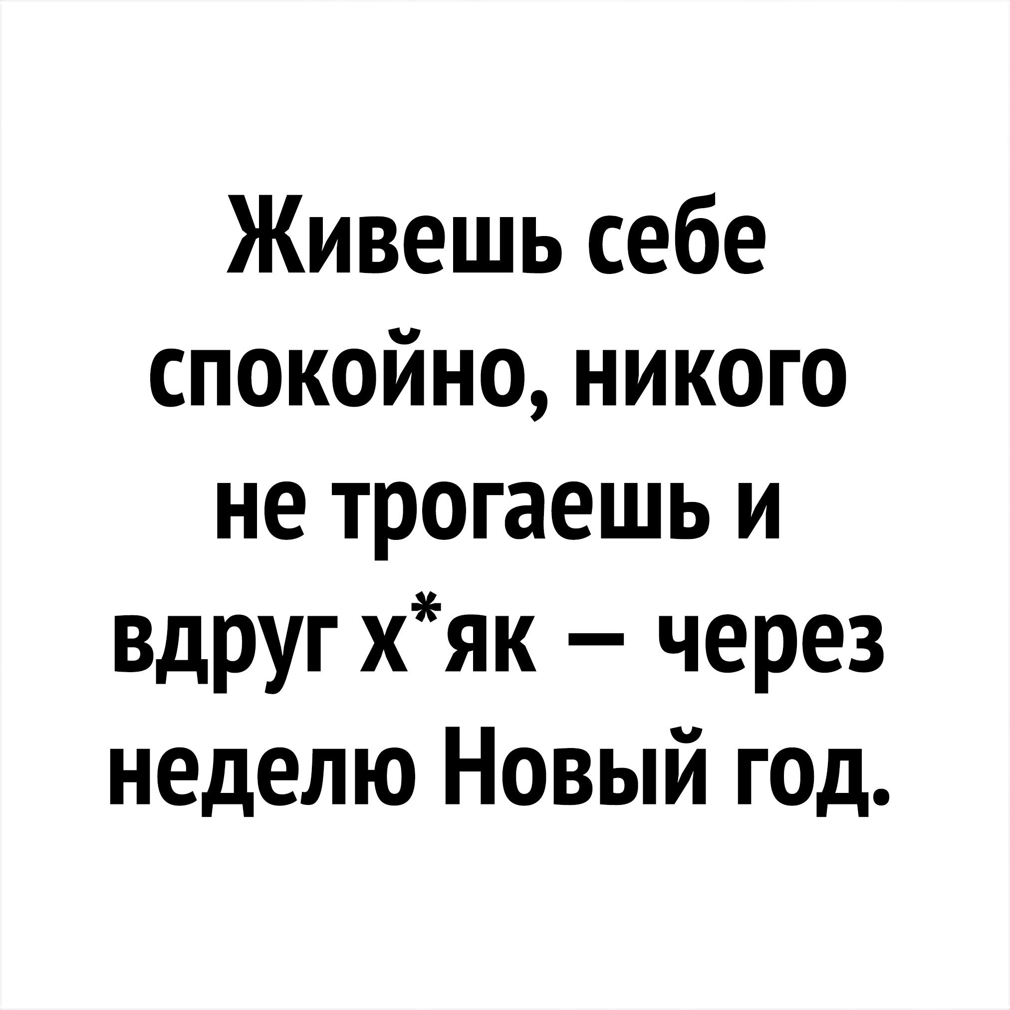 https://pp.userapi.com/LC0iEPpKfuTXjKY2ilm_XoKQvsQkexDQqpwM7Q/xU3D7BGwvuY.jpg