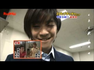 Chinen Yuri Mecha Kawaii clips!