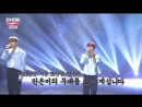 [180619] Lean on me. Show Champion behind