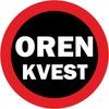 Квест в Оренбурге | Бойся Темноты | ORENKVEST.RU