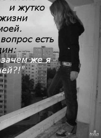 Тёма Нарельский, 6 февраля , Львов, id179707734