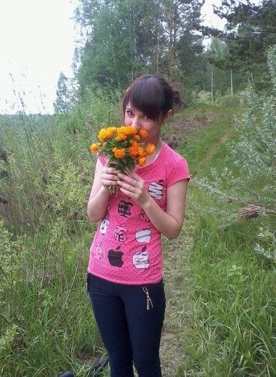 Кариночка Станиславовна, 21 марта , Березовский, id121814336