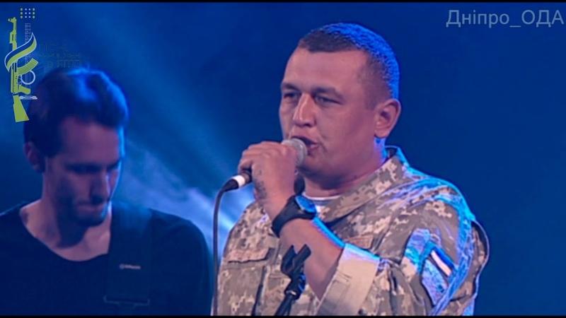 Сергей Свинарчук - ИЛ 76 (Пісні, народжені в АТО)