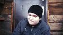 Дисс на Кирилла Терёшина от Руслана Гительмана