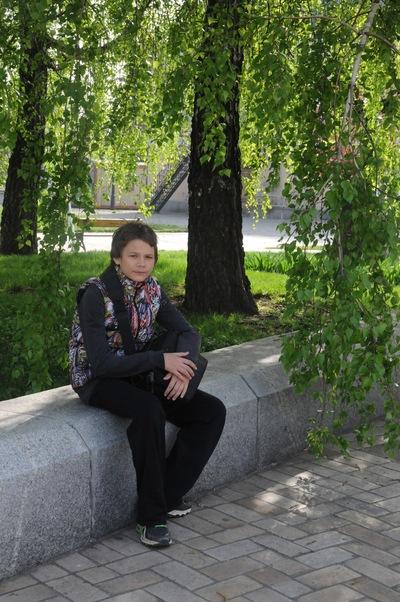 Ярослав Дмитриев, 7 сентября , Москва, id186844185