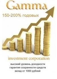Forex invests ru