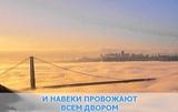 Городок, Варум Анжелика караоке и текст песни