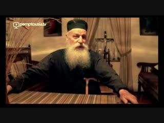 Афон. Старец Даниил Катунакский. Что такое любовь ? (Животные заставляют людей устыдиться)