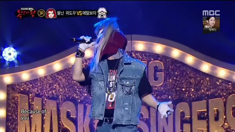 MBC 일밤 [복면가왕궁민남편] (일) 2019-01-27 오후 5시 (MBC 뉴스데스크)