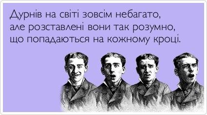 """""""Отношения между нашими странами никогда не были такими близкими, как сегодня"""", - Порошенко подписал Указ о праздновании Года Японии в Украине - Цензор.НЕТ 1903"""