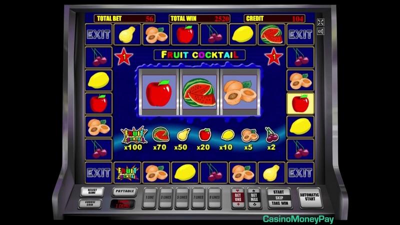 🍓Бонусная игра в 🎰автомате клубнички (Fruit Cocktail)