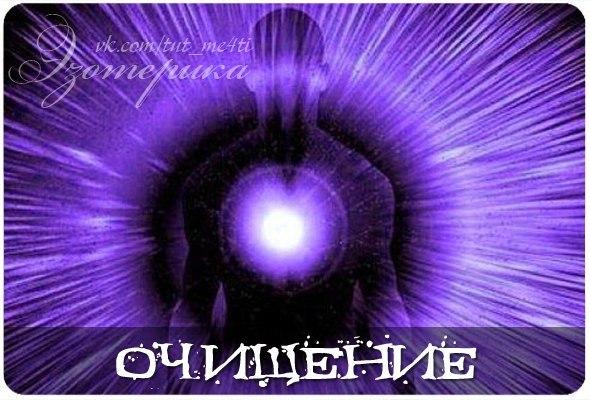 soothsayer - Как стать магом. Проявления магических способностей. Жизнь мага. Полезные статьи для магов. DhKRpMuY6uY
