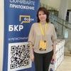 Irina Tsvetyaeva