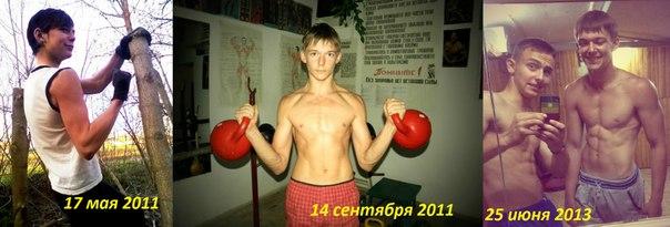 DuBstep   ВКонтакте