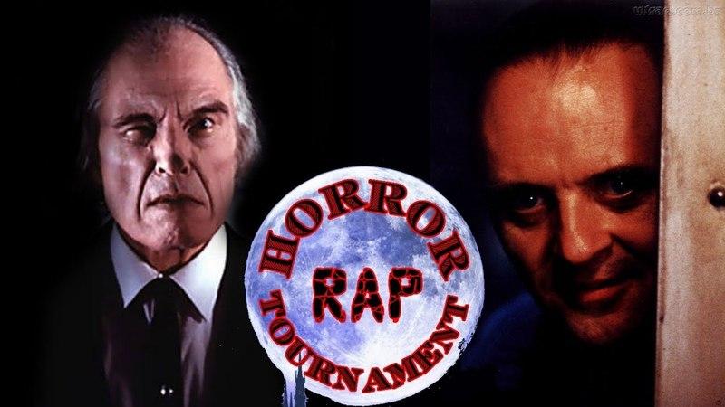 Tall Man vs Hannibal Lecter. Horror Rap Tournament. 1/4 финала. 6 из 8.