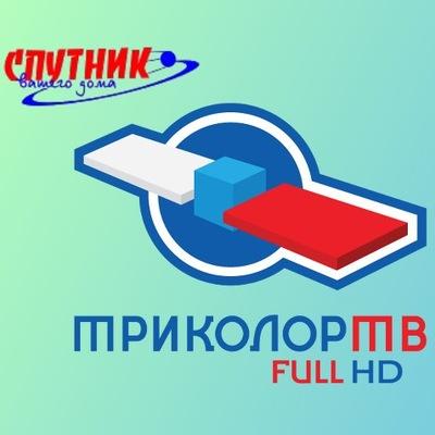 Sputnik Ltd, 28 июля , Москва, id49234083