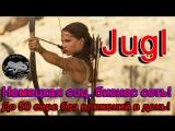 Jugl — немецкая соц бизнес сеть. До 50 евро без вложений в день!