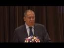 Выступление Сергея Лаврова перед студентами и преподавателями МГИМО.