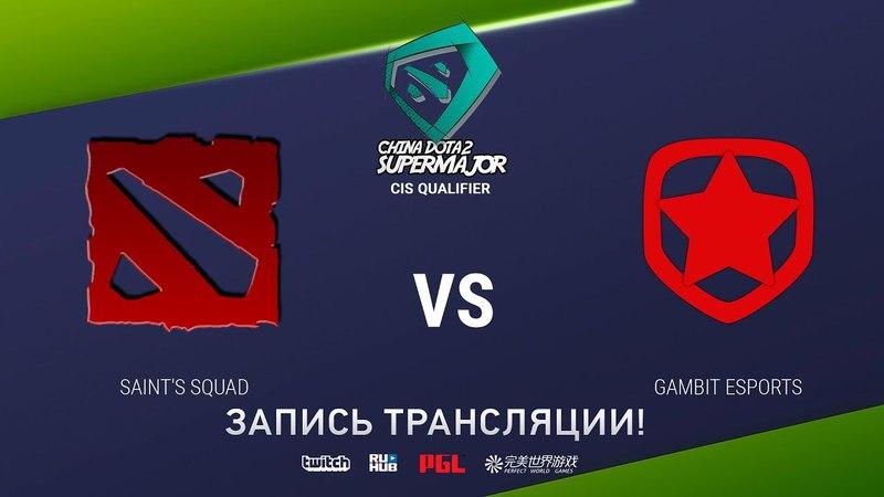 Saint's Squad vs Gambit, China Super Major CIS Closed Qualifiers, game 1 [Lex]