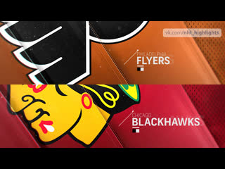 Philadelphia flyers vs chicago blackhawks mar 21, 2019 highlights hd