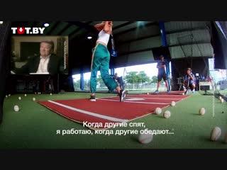 Азаренко опубликовала видео про себя с цитатами. Уилла Смита