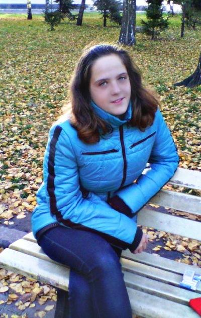 Ирина Митюрева, 4 августа 1995, Житомир, id77526263