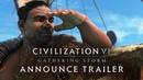 Civilization VI Gathering Storm Announce Trailer NEW EXPANSION