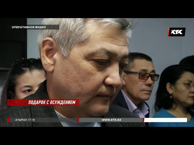 Директора школы осудили за взятку - видеорегистратор