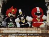 [dragonfox] Chikyuu Sentai Fiveman - 23 (RUSUB)