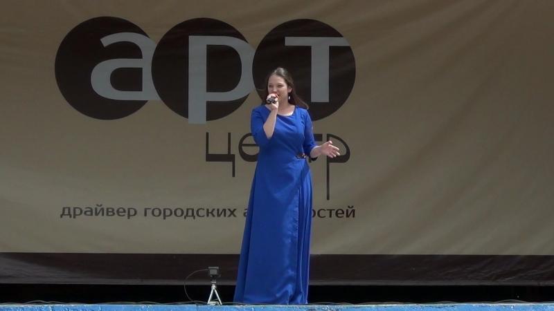 Фестиваль Россия Молодая В Свирина
