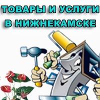 uslugi_nk