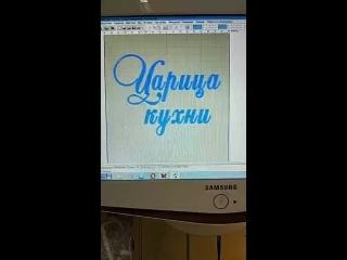 Разработка дизайна вышивки, на компьютере.