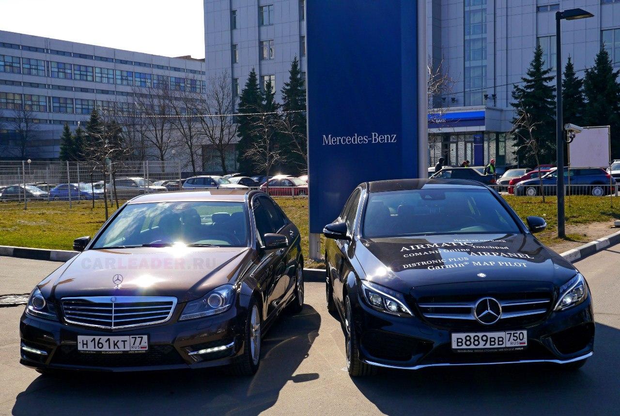 Новое поколение W205 выросло: клиренс, по многочисленным просьбам некоторых россиян, увеличен. Для меня лично - это минус.