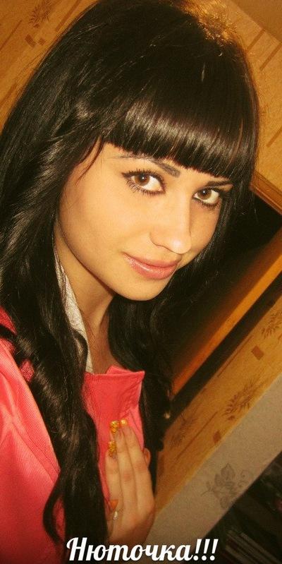 Анна Маслиенко, 12 декабря 1994, Москва, id217640118